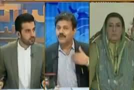 Aitraaz Hai (Siasi Darja Hararat Mein Izafa) – 26th August 2017