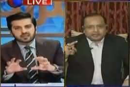 Aitraaz Hai (Sindh ka Siasi Mahool Garm) – 25th February 2017