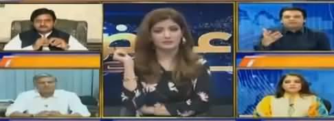 Aitraaz Hai (Taimoor Talpur Ka Bayan) - 29th September 2018