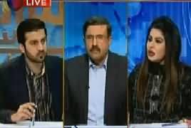 Aitraaz Hai (Tauheen e Risalat Ke Qanoon Ka Ghalt Istemal) – 15th April 2017