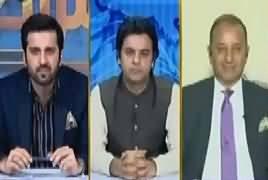 Aitraaz Hai (Technocrats in PTI Cabinet) – 20th April 2019