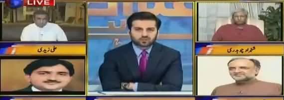Aitraaz Hai (Tickets Ki Taqseem Mein PTI Aage) - 9th June 2018