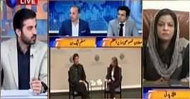 Aitraaz Hai (Wazir e Azam Ka Daura e America) – 26th July 2019
