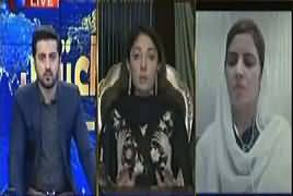 Aitraaz Hai (Why Ayesha Gulalai Was Silent For 4 Years) – 4th August 2017