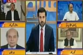 Aitraaz Hai (Why Nawaz Sharif Silent on Trump's Threats) – 25th August 2017
