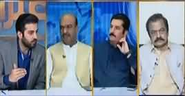Aitraaz Hai (Why Opposition Not Supporting Democratic Govt) – 10th May 2019