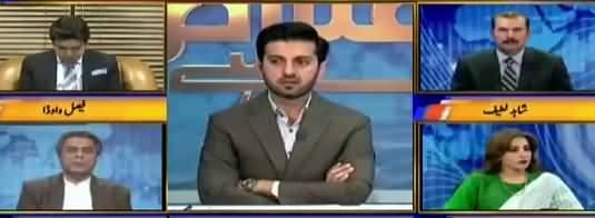 Aitraaz Hai (Will Govt Arrest Pervez Musharraf) - 16th March 2018