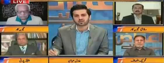 Aitraaz Hai (Will Ishaq Dar Come Back?) - 17th November 2017