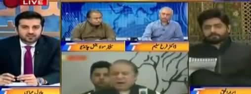 Aitraaz Hai (Will PTI Break The Record of Its Previous Jalsa) - 28th April 2018