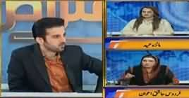 Aitraaz Hai (Will PTI Govt Complete Its Term?) – 18th January 2019