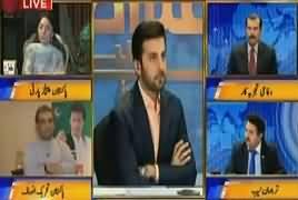 Aitraaz Hai (Will Sharif Family Face Accountability Court) – 8th September 2017