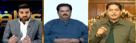 Aitraz Hai (Hakumat Aur Opposition Mein Garma Garmi) - 8th March 2019