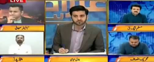 Aitraz Hai (Has Nawaz Sharif's Politics Ended?) - 13th April 2018