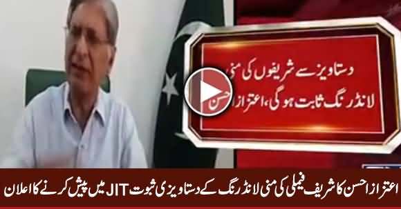 Aitzaz Ahsan Announced To Give Documentary Evidence of Sharif Family's Money Laundering To JIT