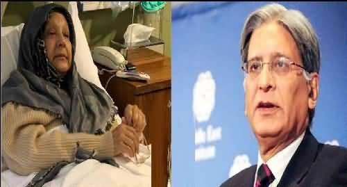 Aitzaz Ahsan apologizes to Sharif Family for hurting their sentiments