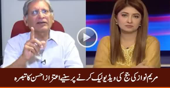 Aitzaz Ahsan Comments on Judge's Alleged Video Leaked By Maryam Nawaz
