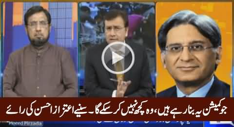 Aitzaz Ahsan Declares Nawaz Sharif's Judicial Commission Powerless
