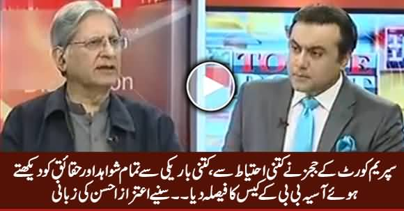Aitzaz Ahsan Detailed Analysis on Supreme Court Verdict in Asia Bibi Case
