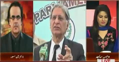 Aitzaz Ahsan Does Not Like Peoples Party Leadership - Dr. Shahid Masood