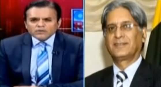 Aitzaz Ahsan Giving Legal Opinion on Judge's Leaked Video