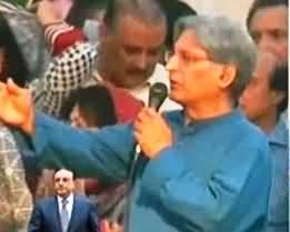 Aitzaz Ahsan Recites Sura Ikhlaas Wrong - He Could Not Recite Correctly In Many tries