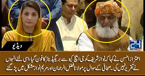 Aitzaz Ahsan Said Nawaz Sharif Got A Phone From GHQ & Cancelled His Speech - Journalist Asks Maryam & Fazlur Rehman