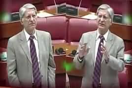 Aitzaz Ahsan Farewell Speech In Senate – 8th March 2018