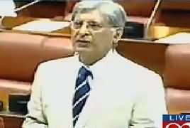 Aitzaz Ahsan Speech In Senate – 10th October 2017