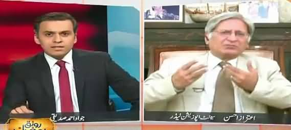 Aitzaz Ahsan Views on Hafiz Hamdullah & Marvi Sirmed Fight