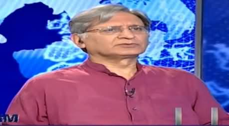 Aitzaz Ahsan Views on New York Times Story About Axact Fake Degree Scandal