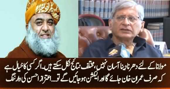Aitzaz Ahsan Warns Maulana Fazal Ur Rehman About Consequences Of Azadi March