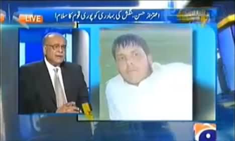Aitzaz Hassan Shaheen Was More Brave Than Malala Yousafzai - Najam Sethi