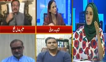Aiwan Say Awam Tak (Electricity Issues in Karachi) - 9th July 2020