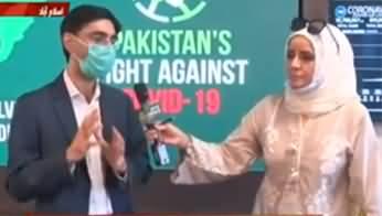 Aiwan Se Awam Tak (Coronavirus Spread in Pakistan) - 2nd July 2020
