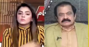 Aj Ayesha Ehtasham kay Sath (Capt. Safdar's Arrest) - 22nd October 2020