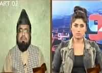 Ajeeb Sa (Qandeel Baloch Vs Mufti Abdul Qavi) Part 2 – 17th April 2016