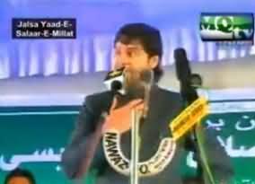 Akbaruddin Owaisi Latest Blasting Speech - The Real Muslim Leader