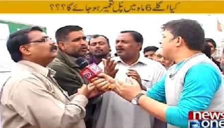 Akhir Kab Tak (How Long This Bridge Will Take to Be Constructed?) - 21st January 2015