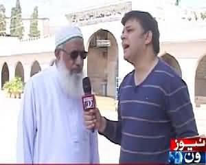 Akhir Kab Tak (Mafia Qabristan Main Kya Karta Hai) - 2nd February 2015