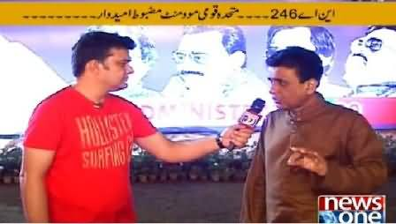 Akhir Kab Tak (NA-246, A Strong Candidate) – 21st April 2015