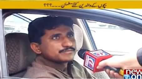 Akhir Kab Tak (Parents of Children Are How Much Satisfied) - 3rd February 2015
