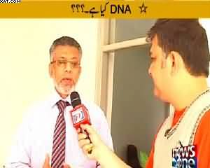Akhir Kab Tak (Why DNA Test is Not Possible in Karachi) – 15th January 2015