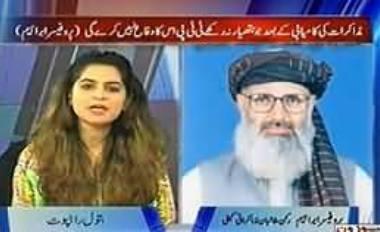 Akhir Kiyon (Dialogue Kamyab Hone Ke Bad Bhi Problems) – 11th February 2014