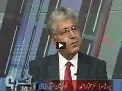 Akhir Kiyon (Fake Universities Eliminated) – 27th May 2014