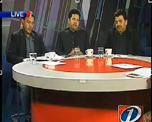 Akhir Kiyun (Final Committee Formed For Dialogue) – 25th March 2014