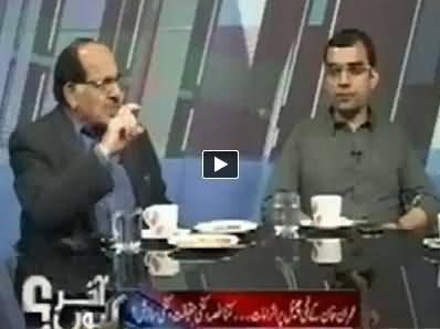 Akhir Kiyon (Imran Khan Ke Geo Par Ilzamat) – 19th May 2014