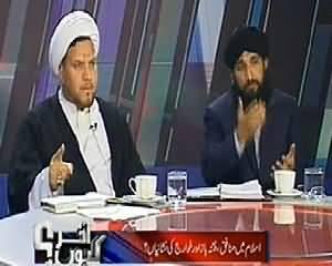 Akhir Kiyon (Islam Mein Ghulamon Ke Haqoob) – 24th February 2014