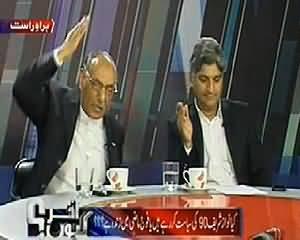 Akhir Kiyon (Kya Nawaz Sharif Aur Fauj Ne Mazi Se Kuch Sekha?) – 10th April 2014