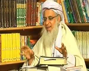 Akhir Kiyun (Maulana Abdul Aziz Exclusive Interview) – 13th February 2014