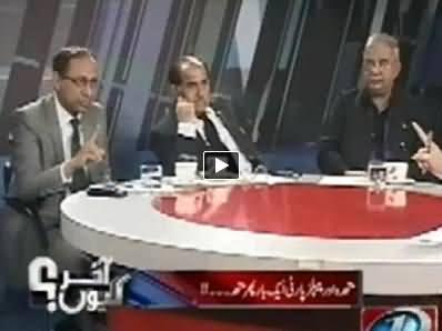 Akhir Kiyon (MQM Again Joins PPP Govt in Sindh) – 24th April 2014